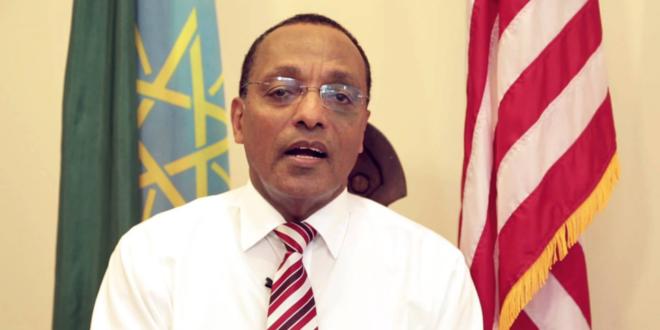 Ambassador Girma Birru of Ethiopia focus of the Washington Diplomat Ambassador Insider Series